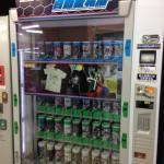 富士川PAにて。ガンダムT自販機