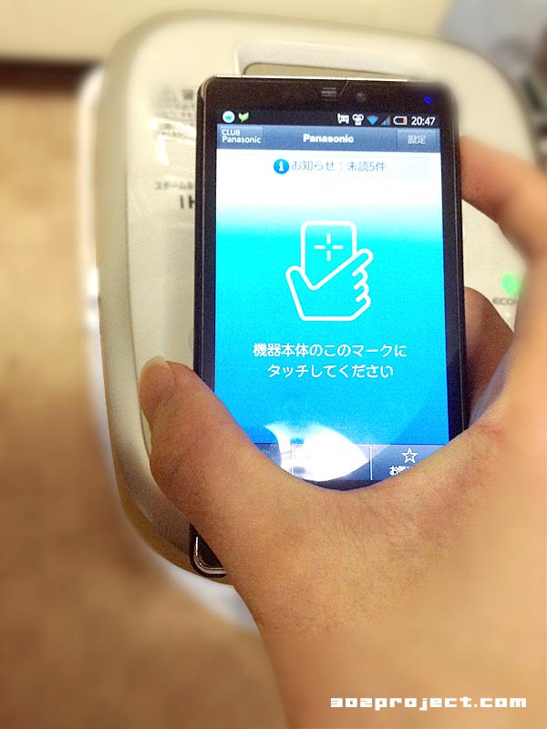SR SPX103 スマートフォン連携