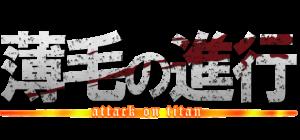titan4