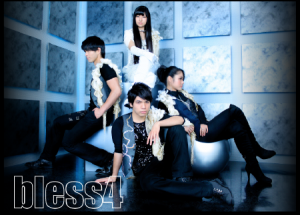 bless4-Home-Pic