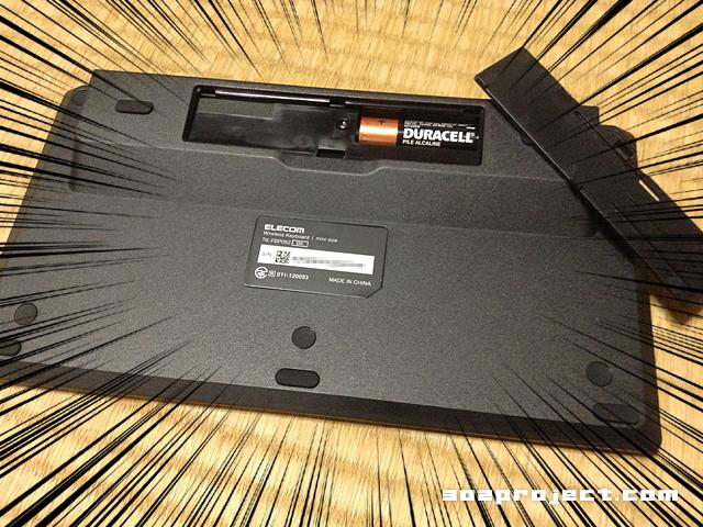 TK-FBP052B 電池