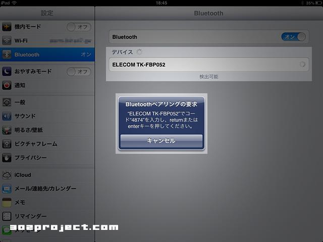 TK-FBP052B iPad miniとBluetooth接続